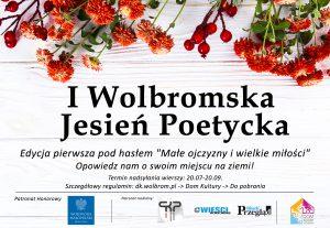 Pierwsza Wolbromska Jesień Poetycka – aktualności. Ostatni tydzień na nadesłanie!