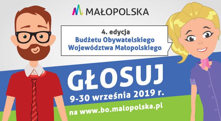 Jurajski mobilny tor pumptrackowy – ZAGŁOSUJ!