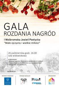 Gala wręczenia nagród, I Wolbromska Jesień Poetycka – zaproszenie