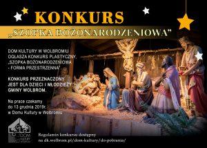 Konkurs – Szopka Bożonarodzeniowa.