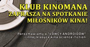Spotkanie Klubu Kinomana – czwartek, 21 listopada!