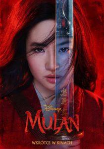 Mulan 2D DUB